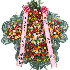 축하 5단 화환