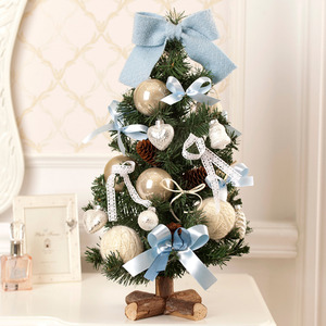 북유럽 블루 크리스마스트리