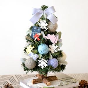 램스이어 블루 크리스마스트리