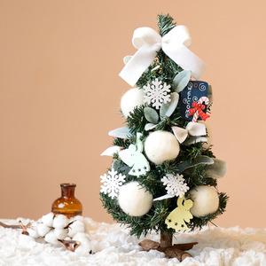 함박눈이퐁퐁 크리스마스트리