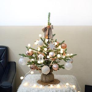 오렌지골드 고급북유럽트리(DIY) 70cm+눈꽃전구